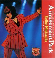 松田聖子/アミューズメント・パーク-1991コンサート・ツアー