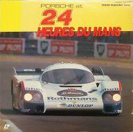 '83ル・マン24時間耐久レース ~ポルシェ完全勝利への軌跡~