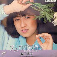 不備有)森口博子 / すみれの気持ち(状態:ジャケットに難有り)