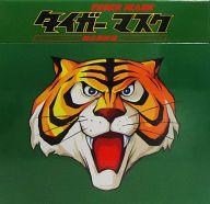 不備有)タイガーマスク 新必殺技篇 LD-BOX(状態:収納BOXに難有り)