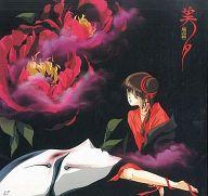 不備有)吸血姫 美夕 LD-BOX(状態:サントラCD欠品)