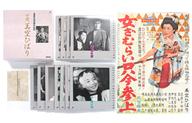 不備有)芸能生活50周年記念 女優 美空ひばり スペシャルコレクション 時代劇篇(状態:BOX・ポスターに汚れ有り)