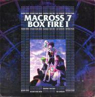 マクロス7 BOXファイアー1<7枚組 26話>