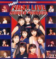モーニング娘。&平家みちよ/Hello!FIRST LIVE AT SHIBUYA KOHKAIDO