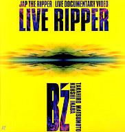 B'z/ライヴ・リッパー