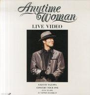 矢沢永吉/LIVE VIDEO Anytime Woman