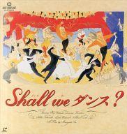 Shall We ダンス?('96大映 日本テレビ放送網 博報堂 日本出版販売)