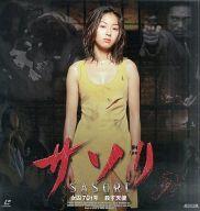 SASORI('98ビジョンスギモト/ワニブックス/マクザム)