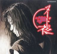 ヌードの夜('93サントリー/ニュー・センチュリー・プロデューサーズ)