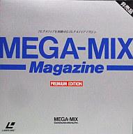 MEGAーMIX Magazine PREMIUM EDITION