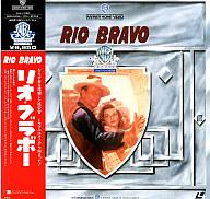 リオ・ブラボー('59米)