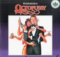 007 オクトパシー('83英)