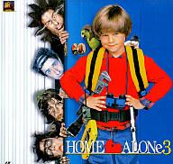 ホーム・アローン3('97米)