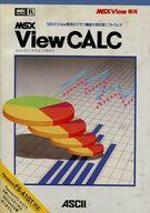 View CALC ビュウカルク