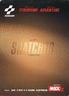 SNATCHER(スナッチャー)(状態:パッケージ状態難)