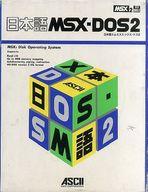 日本語MSX-DOS2