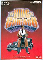 ザ・キング・オブ・シカゴ