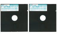 LOGiN 1994年1、2合併号特別付録 Superおまけディスク