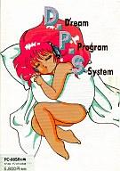 D.P.S.(DreamProgramSystem)