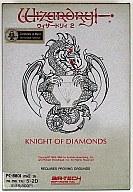 ウィザードリィ #2 Knight of Diamonds