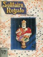 Solitaire Royale (ソリテアロイヤル)