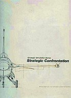 Strategic Confrontation(大戦略88)