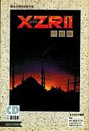 XZR2 完結編