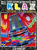 KLAX クラックス