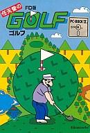 任天堂のゴルフ