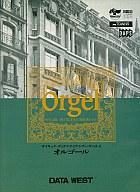 Orgelオルゴール