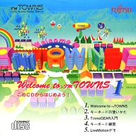 Welcome to FM TOWNS 1 オルケスタ・デ・ラ・ルス