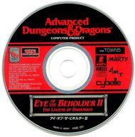 アドバンスド ダンジョンズ&ドラゴンズ アイ・オブ・ザ・ビホルダーII(状態:ゲームディスクのみ)