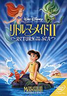 リトルマーメイド II ~Return to The Sea~