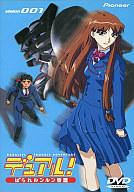 デュアル!ぱられルンルン物語 vision 001 [通常版]