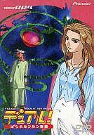 デュアル!ぱられルンルン物語 vision 004