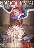 魔術士オーフェン Revenge 5