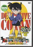 名探偵コナン -PART 6- (1)