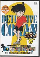 名探偵コナン -PART 6- (2)