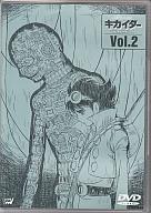 人造人間キカイダー THE ANIMATION Vol.2