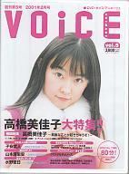 DVDボイスアニメージュ vol.5