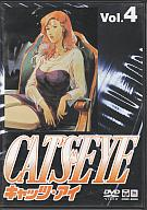 CAT'S EYE Vol.4