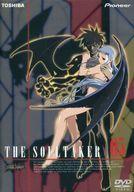 The Soul Taker ~魂狩~ 5