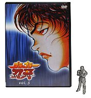 グラップラー刃牙 最大トーナメント編 Vol.3