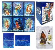 ふしぎの海のナディア DVD-BOX フィギュア付[予約限定版]