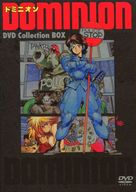 DOMINION DVD collection BOX