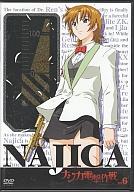 ナジカ電撃作戦 Vol.6