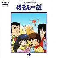 めぞん一刻 DVD 4 TVシリーズ完全収録版