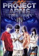 PROJECT ARMS スペシャルエディット版 Vol.7
