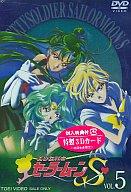 美少女戦士セーラームーンS Vol.5