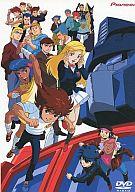 戦え!超ロボット生命体トランスフォーマー 超神マスターフォース DVD-BOX 1